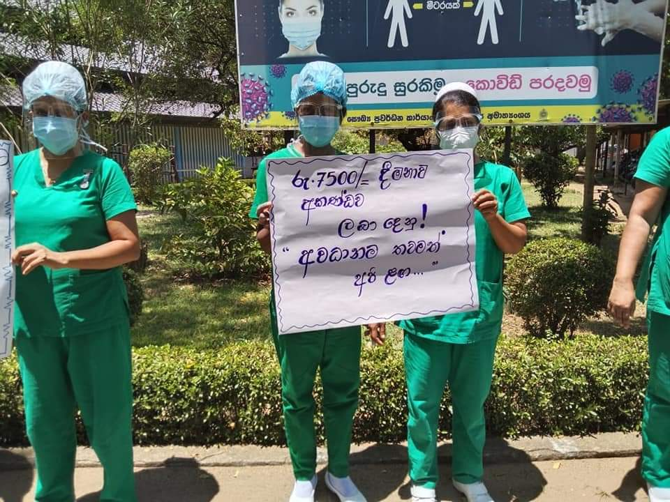 44 health unions to launch token strike tomorrow over 8 demands